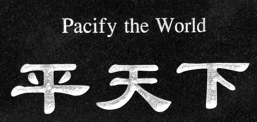Peace Photograph - Pacify The World by Karon Melillo DeVega