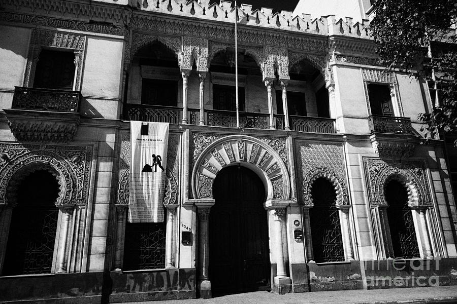 Palacio Photograph - palacio la alhambra art museum Santiago Chile by Joe Fox