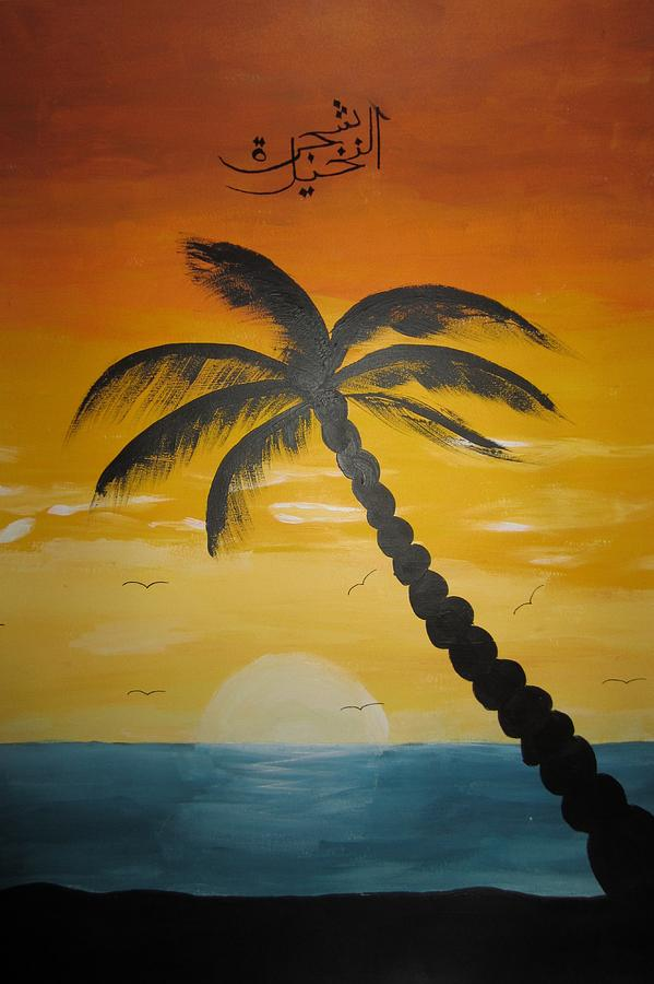 Palm Tree Painting - Palm Tree by Haleema Nuredeen