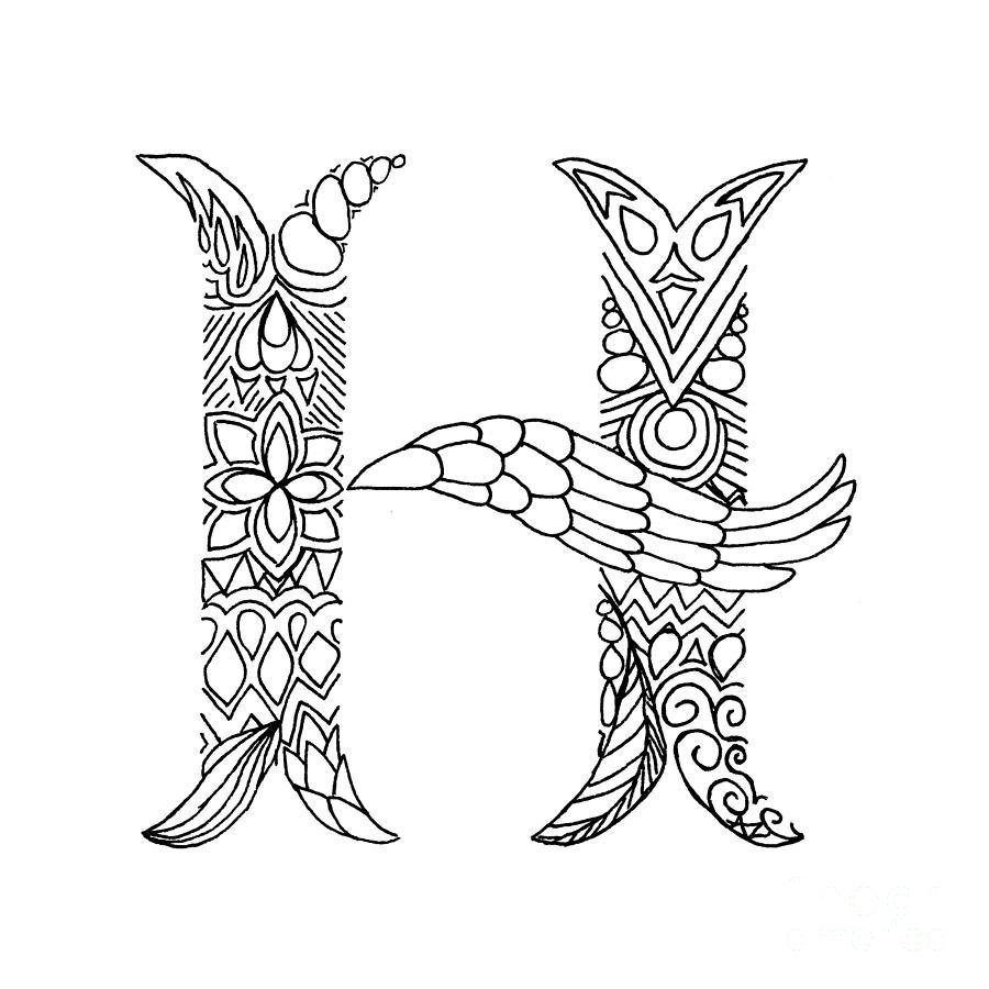 patterned letter h drawing by alyssa zeldenrust