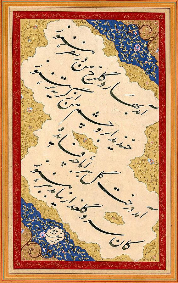 Persian Calligraphy Chalipa Vahshi Bafeghi Painting by Persian Art