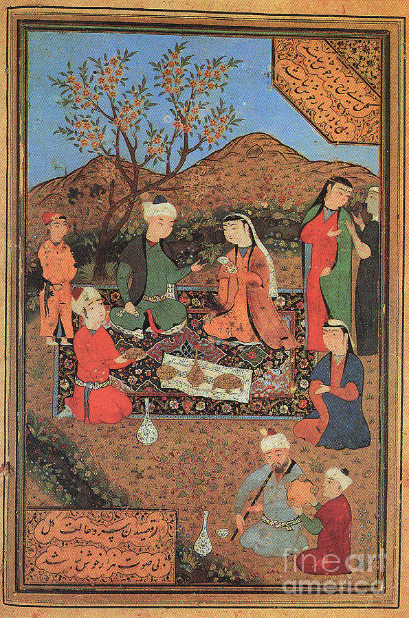 Persian Miniature Painting Photo By Art