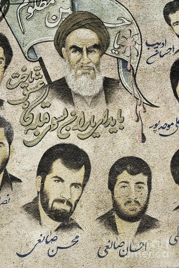 Political Religious Mural Teheran Iran With Ayatollah Khomeini Photograph by Jacek Malipan