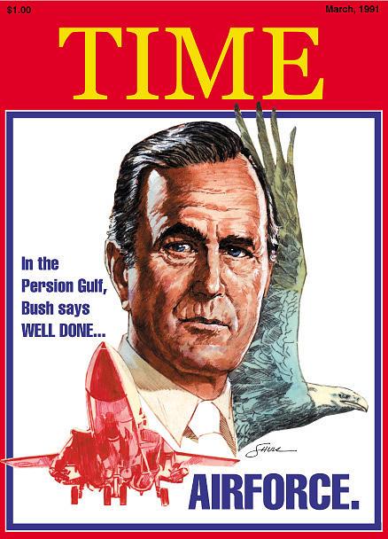 President Mixed Media - Portrait of President George Bush by Harold Shull