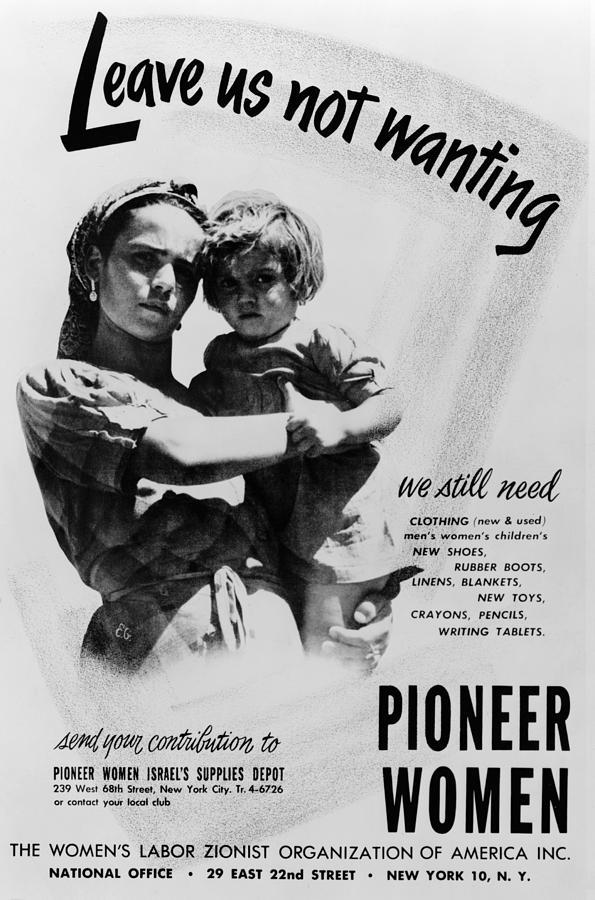 1952 Painting - Poster Israeli Settlement by Granger