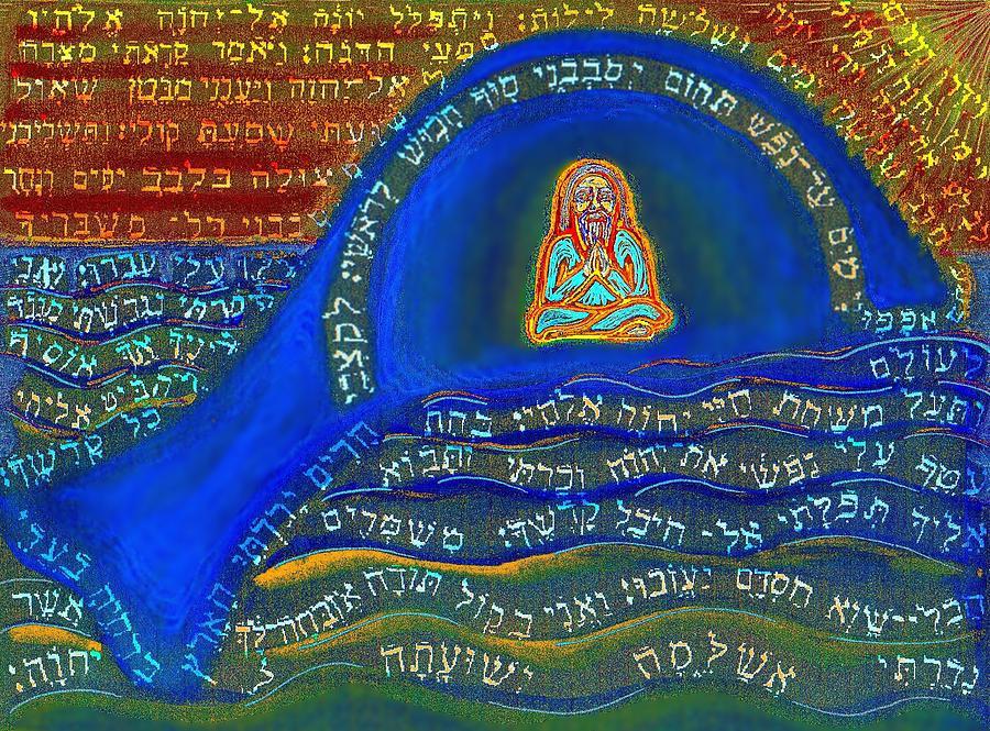 Prayer Painting - Prayer Of Jonah by Hidden  Mountain