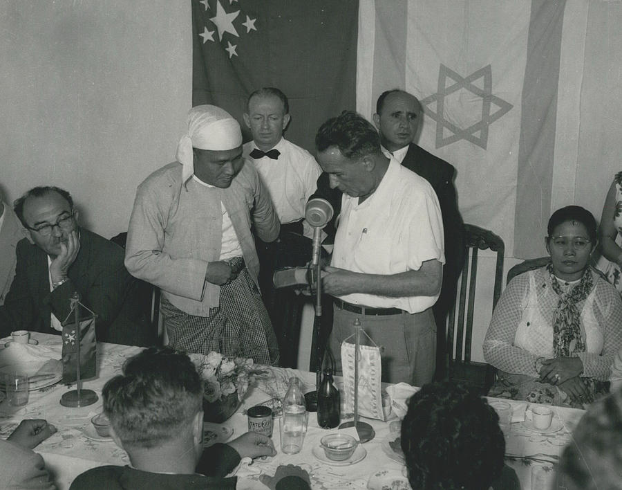 Retro Photograph - Prime Minster Of Burma On Visit To Israel. Receives A by Retro Images Archive