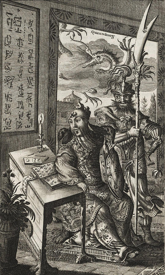 Qin Shi Huang First Emperor Of China Photograph By Folger