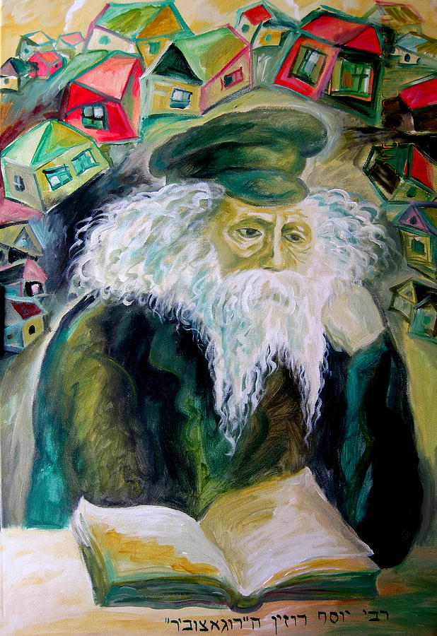 Decorative Painting Painting - Rabbi Yosef Rosen The Rogatchover Gaon by  Leon Zernitsky