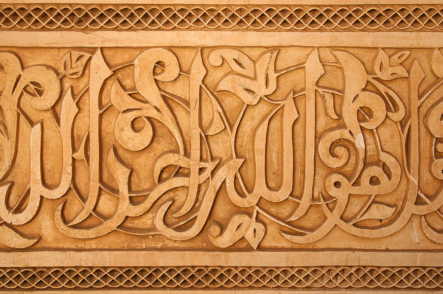 Religious Photograph - Religious Islamic Wall Plasterwork Ben Youssef Medersa Marrakesh Morocco by PIXELS  XPOSED Ralph A Ledergerber Photography