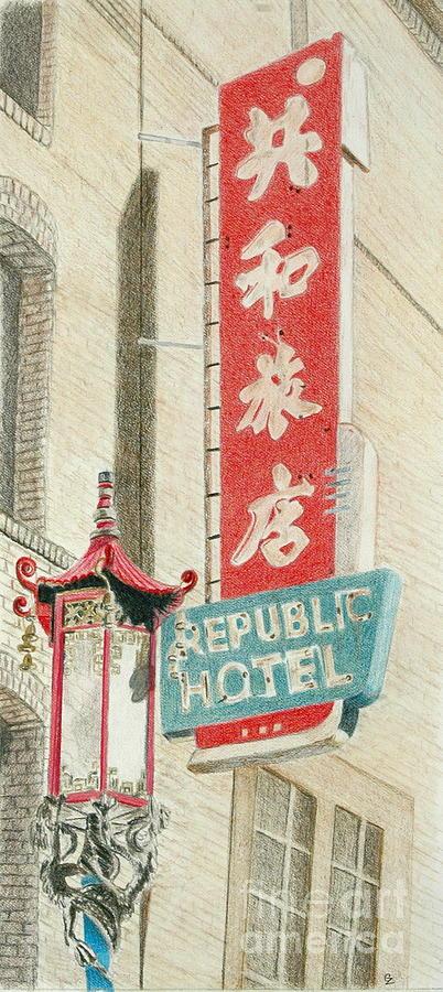 Republic Hotel Drawing