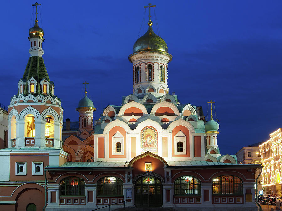 Russian Federation, Moscow, Kazan Photograph by Vincenzo Lombardo