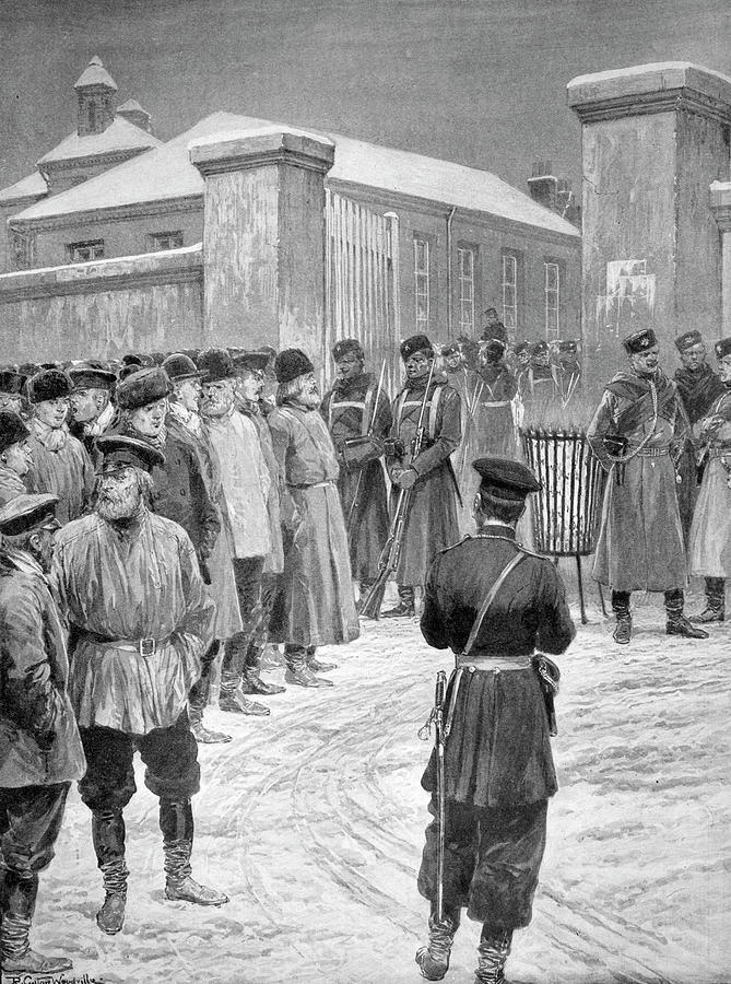 Картинки 1905 года