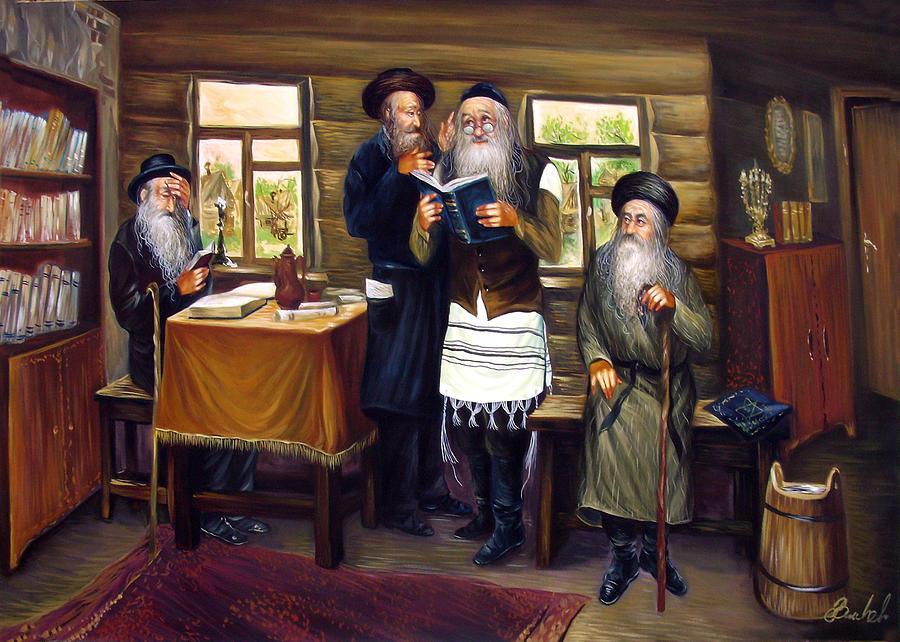 Sages  by Haim Buhel