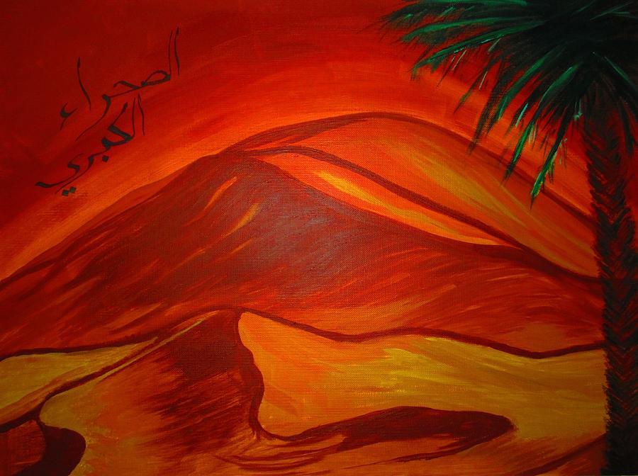Desert Painting - Sahara Kubry by Haleema Nuredeen