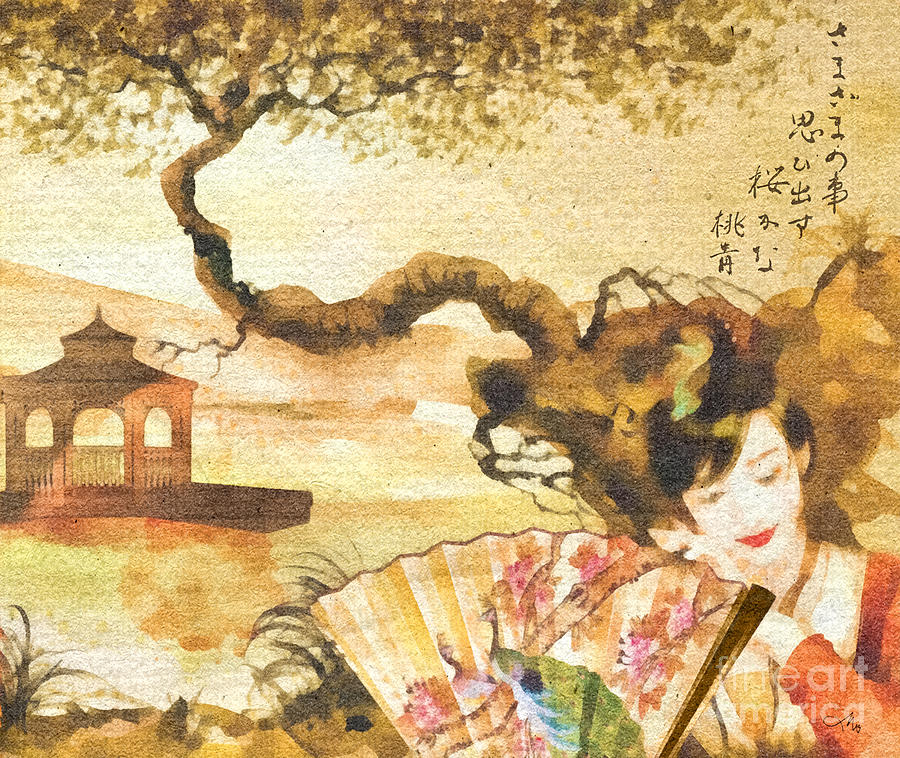 Sakura Painting - Sakura by Mo T