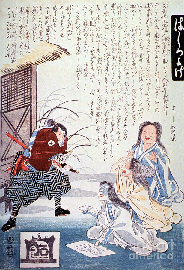 Science Photograph - Samurai Cures Measles With Talismans by Science Source
