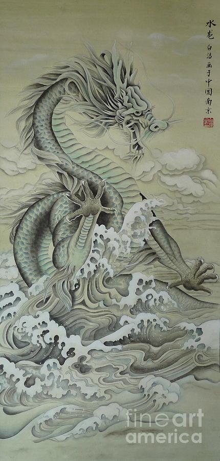 Dragon Painting - Sea Dragon by Birgit Moldenhauer