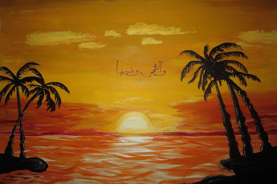 Palm Trees Painting - Shams by Haleema Nuredeen