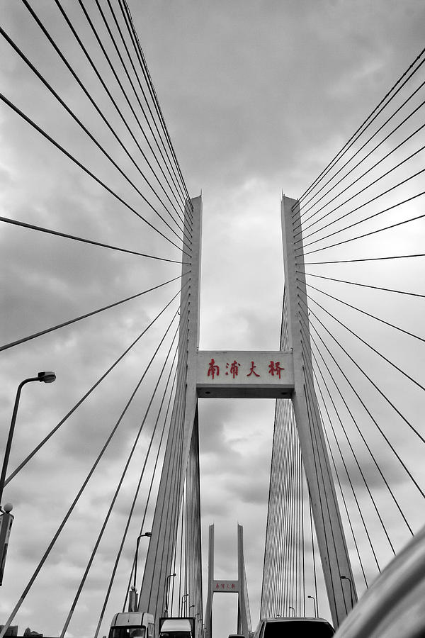 Orient Photograph - Shanghai Bridge by Matthew Bamberg
