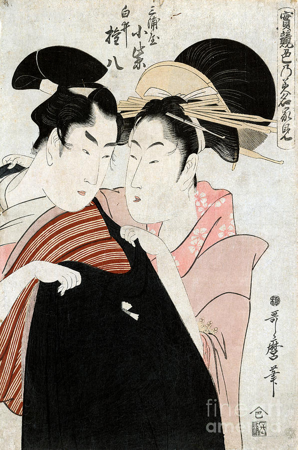 1798 Photograph - Shirai Gonpachi, C1798 by Granger
