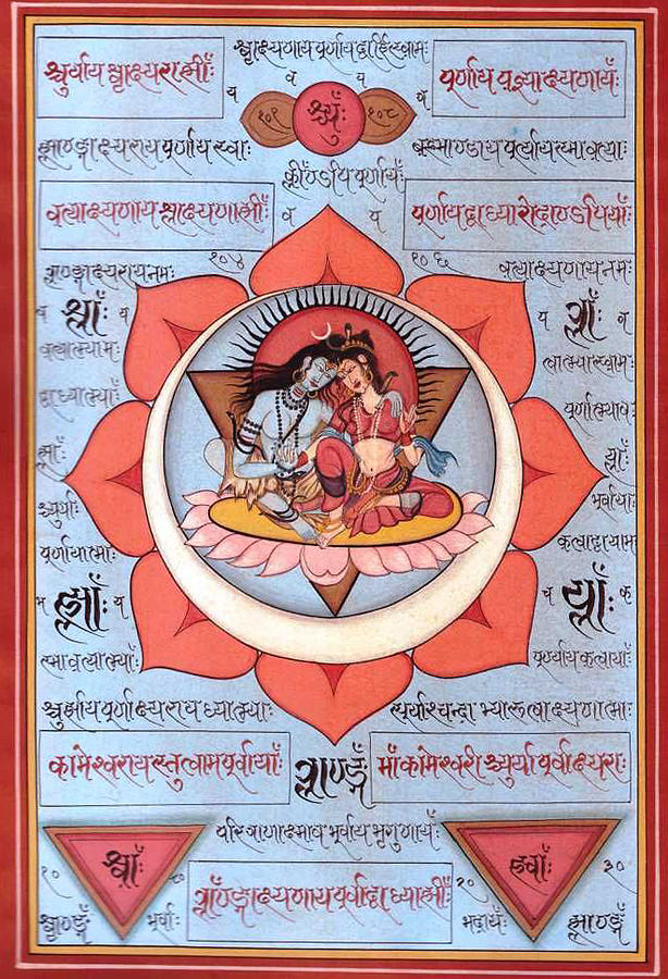 how to write shakti in hindi