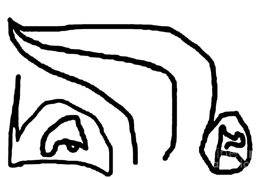 Sketch Digital Art - Sketch 8 by Meenal C