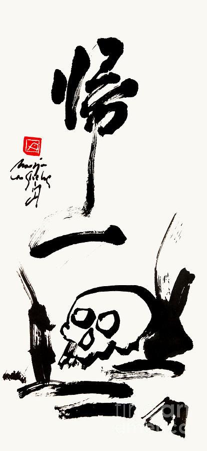Skull Painting - Skull With Zen Koan by Nadja Van Ghelue
