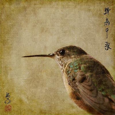 Poetic Photograph - Song Of A Hummingbird by Yuko Ishii