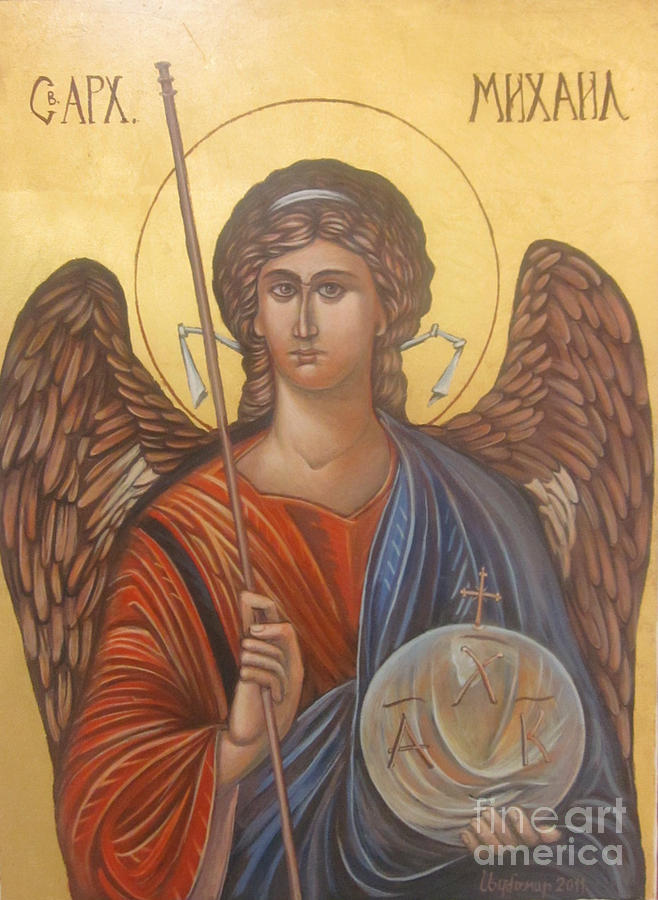Icon Painting - St. Michael The Archangel by Ljubomir Ilic
