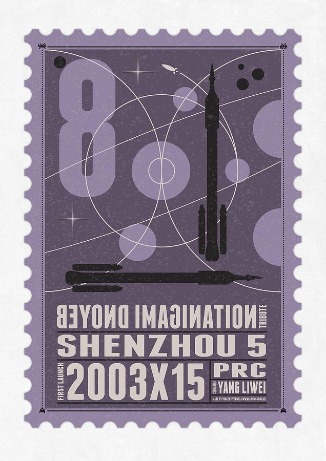 Minimal Digital Art - Starschips 08-poststamp - Shenzhou 5 by Chungkong Art
