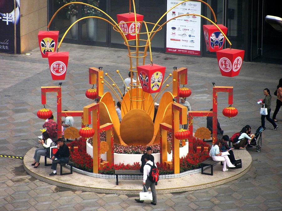 Street Photograph - Street Furniture In Beijing by Alfred Ng
