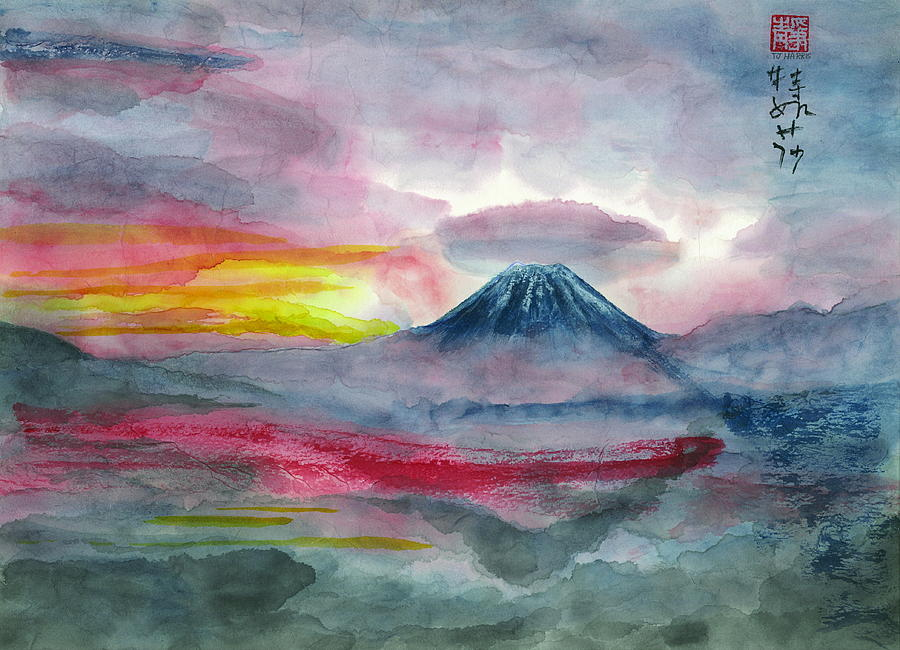 Japanese Painting - Sun Salutation At Mt. Fuji by Terri Harris