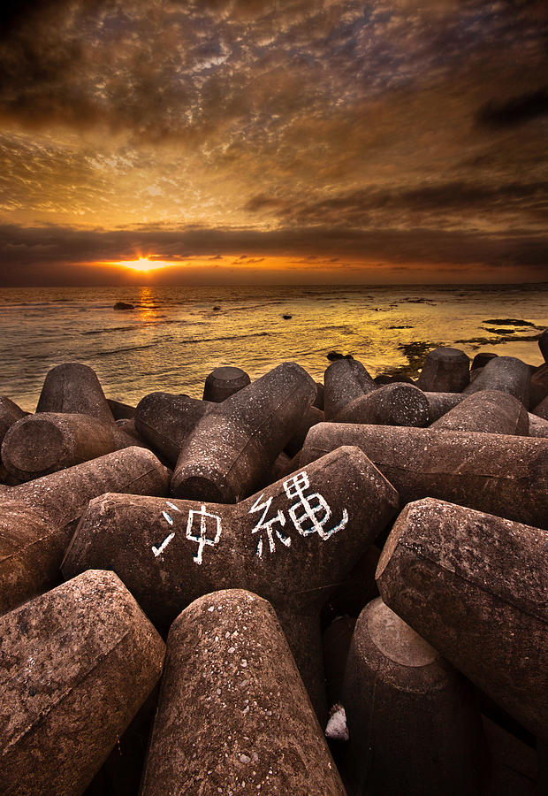 Sunset Photograph - Sunabe Seawall At Sunset by Chris Rose
