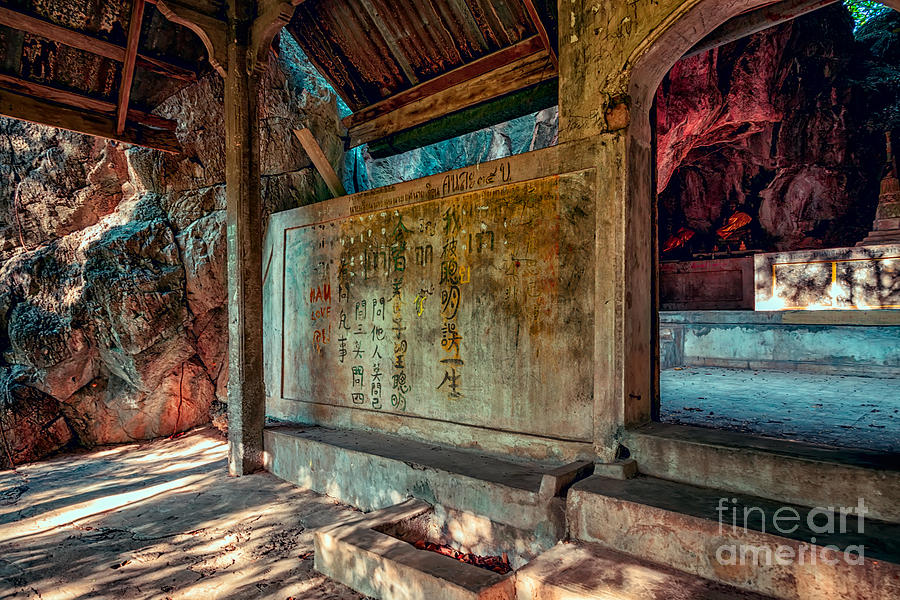 Hdr Photograph - Temple Cave by Adrian Evans