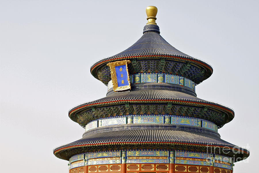 Temple Of Heaven Photograph - Temple of Heaven by Donald Chen