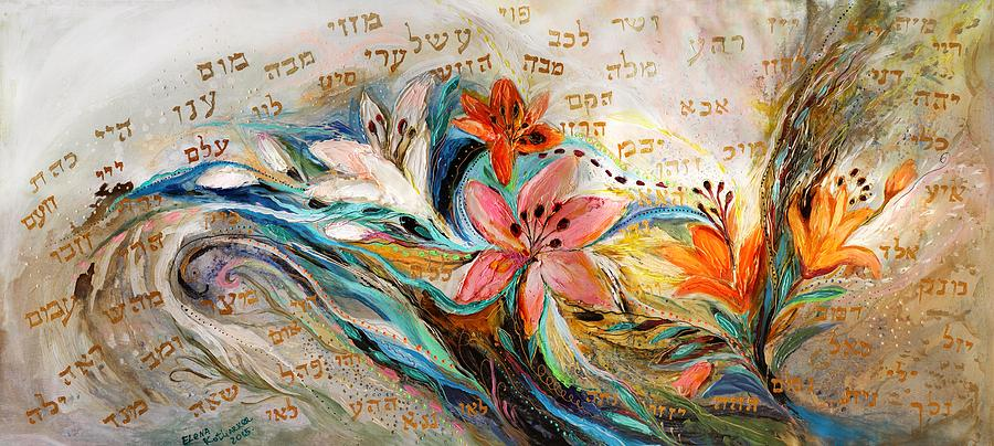 Judaica Store Painting - The 72 Names. White Edition by Elena Kotliarker