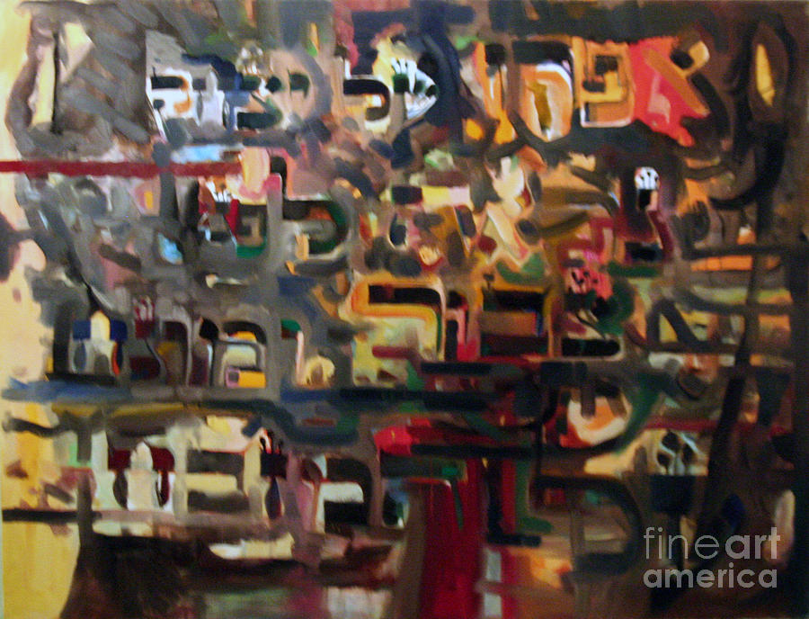 Torah Painting - The Ashes Of Yitzhak Are Seen Before Me Collected And Resting Of The Alter. by David Baruch Wolk