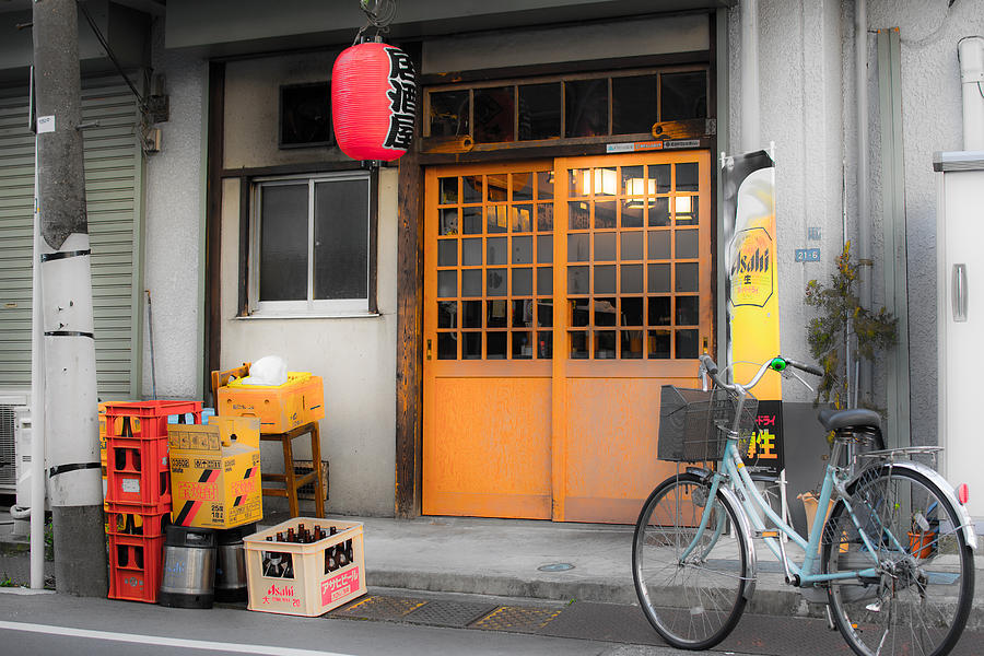 Sumida Photograph - The Bar by Ryan Routt