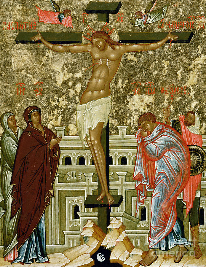 Stylised Skull Painting - The Crucifixion Of Our Lord by Novgorod School