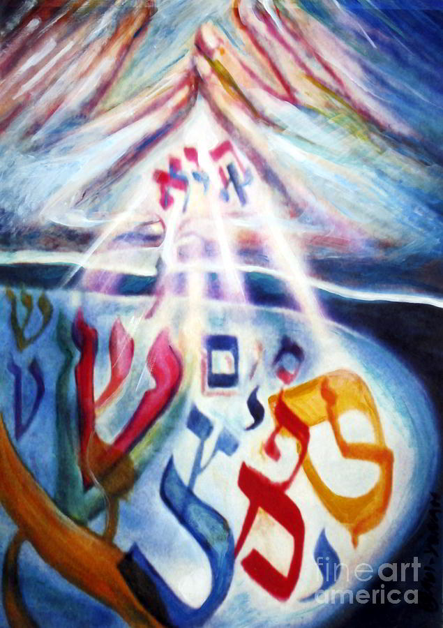 Blessing Painting - The Descent Of The Letters by Yael Avi-Yonah