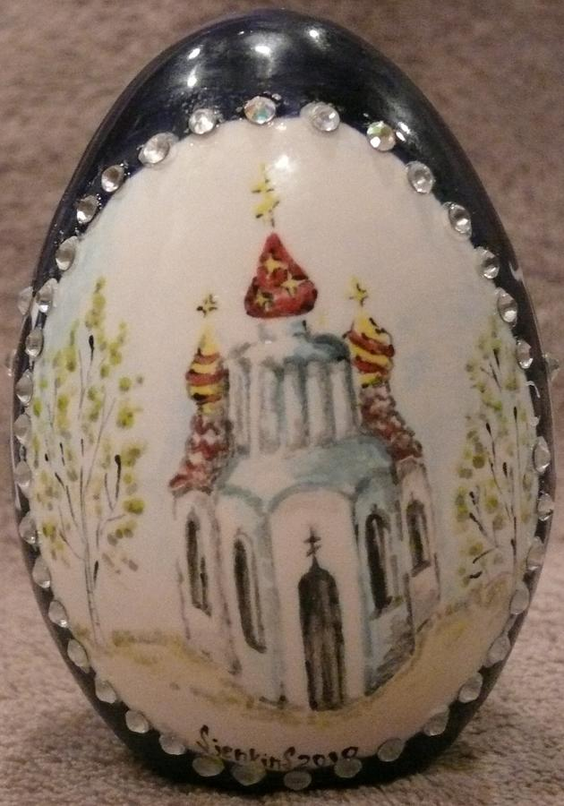 The Eastern Church by Svetlana  Jenkins
