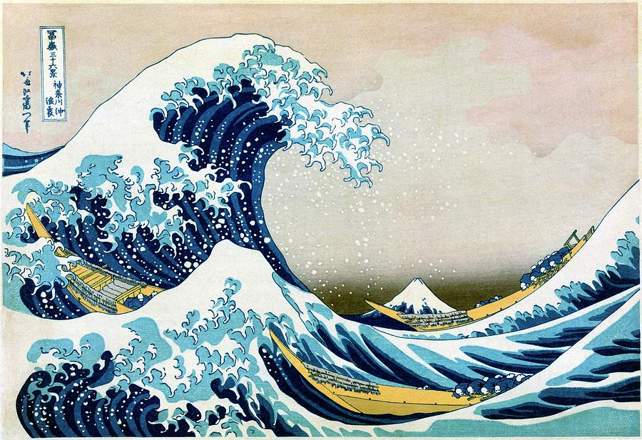The Great Wave Off Kanagawa Photograph - The Great Wave Off Kanagawa by Library Of Congress/science Photo Library