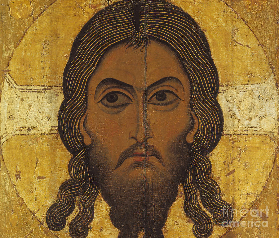 Christ; Halo; Icon; Jesus Painting - The Holy Face by Novgorod School