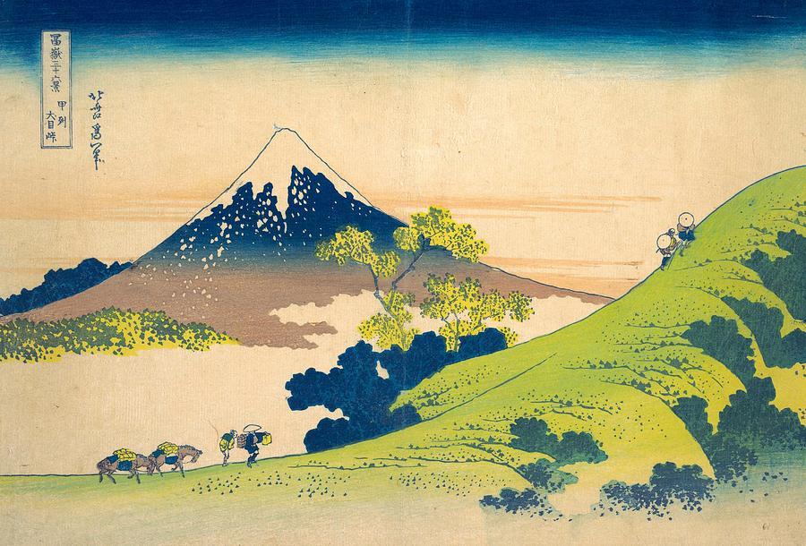 Edo Painting - The Inume Pass in Kai Province by Katsushika Hokusai