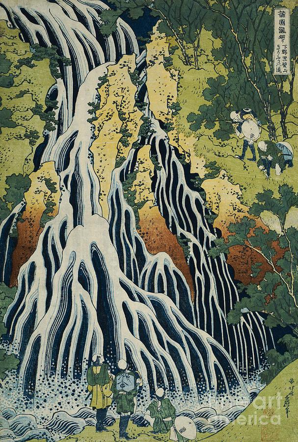 Oriental Painting - The Kirifuri Waterfall by Hokusai
