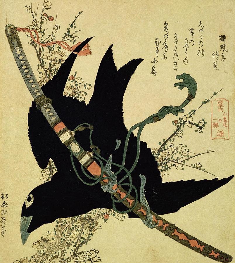 Hokusai Painting - The Little Raven With The Minamoto Clan Sword by Katsushika Hokusai
