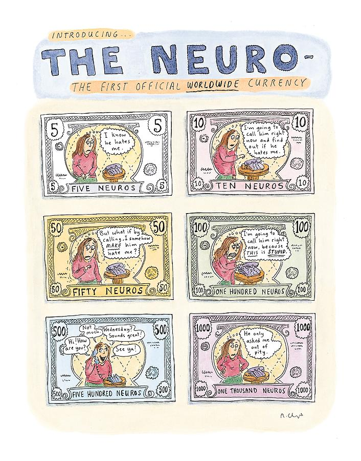 The Neuro  -   The First Official Worldwide Drawing by Roz Chast