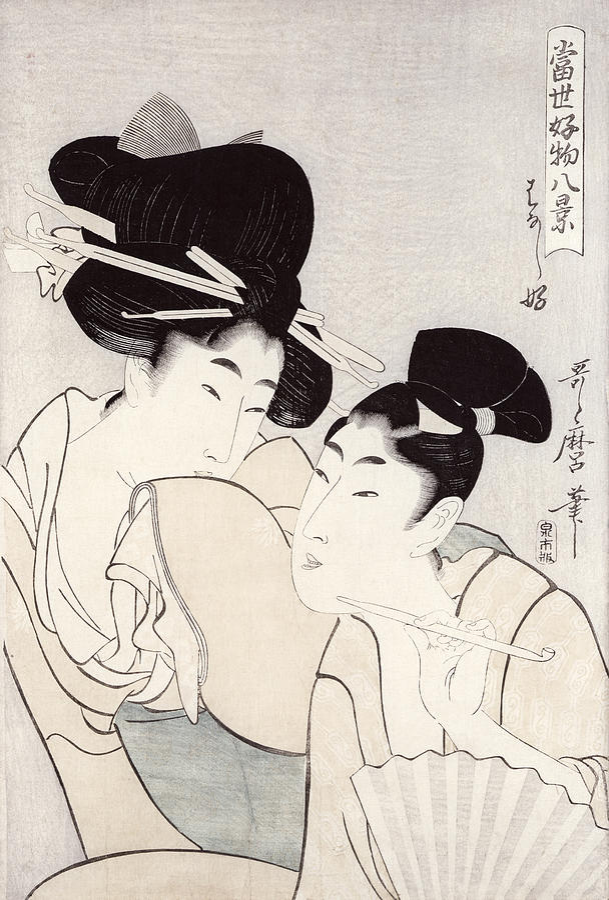 Female Painting - The Pleasure Of Conversation by Kitagawa Utamaro