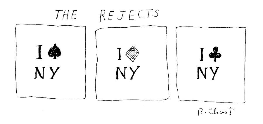 The Rejects Drawing by Roz Chast